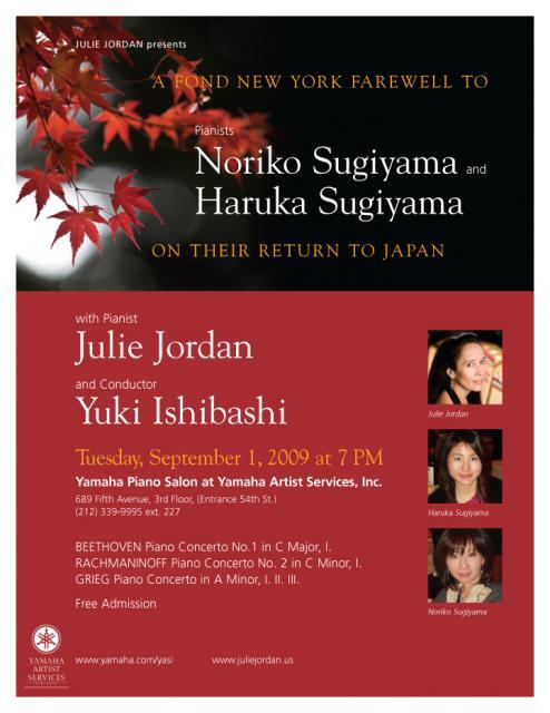 Julie Jordan Presents A Fond New York Farewell to Noriko Sugiyama and Haruka Sugiyama on their Return to Japan